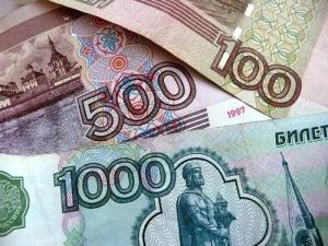 единый расчетный центр МО РФ