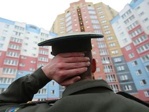 Как военнослужащему приватизировать квартиру в воронеже